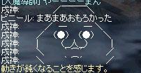 bo2.jpg